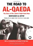 The Road to Al-Qaeda, Montasser al-Zayyat and Ahmed Fekry, 0745321755