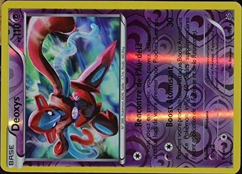 Deoxys REVERSE 33//108 Carte pokemon Rare XY Ciel Rugissant neuve fr