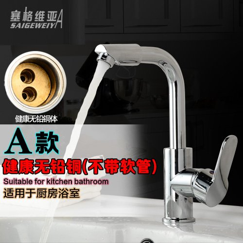 A Non-copper +80 Hose NewBorn Faucet Kitchen Bathroom Sink Mixer Tap redate The Wash Basin Sink Single Hole Cold Water On Tap Basin Full Brass Valve Body C Full Copper +60 Hose