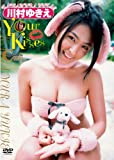 川村ゆきえ チャンピオンゴールドセレクション Your Kisses [DVD]