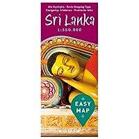 EASY MAP Sri Lanka: 1:550.000 (KUNTH EASY MAP/Reisekarten)