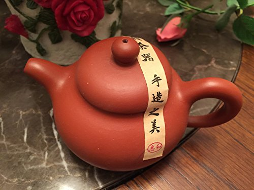(Music City Tea Yixing Tea Pot with 5oz Capacity High Recommend Red #001)