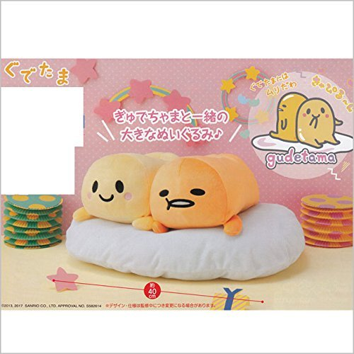 To prevent in sometimes preventing wars at toys customers with BIG bear 40 cm BIG size