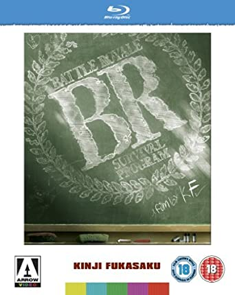Amazon com: Battle Royale (Batoru rowaiaru) [Region B]: Takeshi
