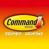 One Sumitomo (3M) Command (TM) hook L W31 x D35 x