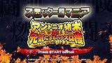 Slotter Chou Mania: Antonio Inoki ga Genki ni Suru Pachi-Slot Ki [Japan Import]