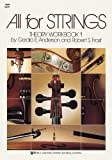 All for Strings Theory No. 1 : Violin, Anderson, Gerald and Frost, Robert S., 0849732468