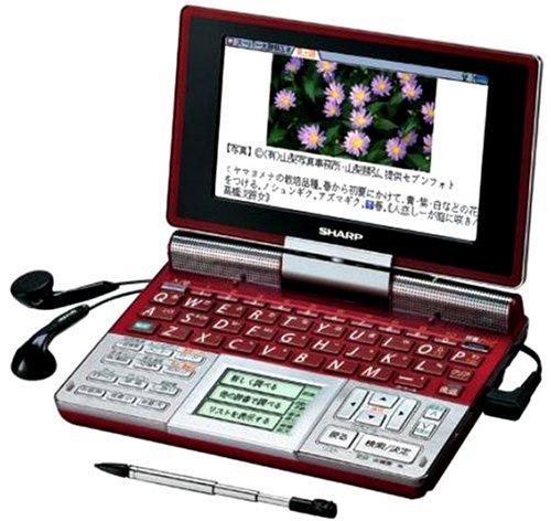 シャープ カードスロット音声機能ワンセグチューナー手書きパッド搭載電子辞書 PW-TC920R B000RYWLDI