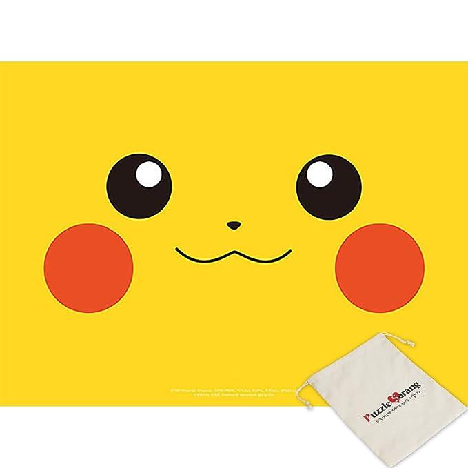 Yearimi Pokemon Pikachu Großes Gesicht Jigsaw Puzzle 150