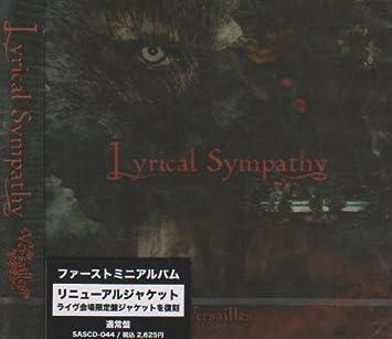 Amazon   Lyrical Sympathy   Ve...