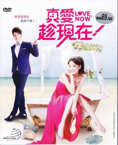 (Love Now / Zhen Ai Chen Xian Zai DVD (2 Box Set Complete Series) Ntsc All Region)
