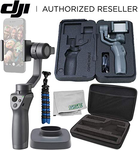 DJI Osmo Mobile 2 Handheld Smartphone Gimbal Stabilizer Must-Have Bundle from DJI