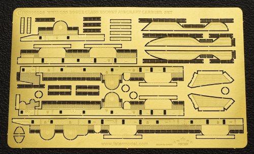 1/700 米海軍 WWII ボーグ級護衛空母 スーパーセット (タミヤ31711用)