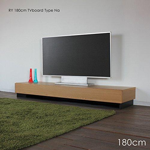 RY幅180cmテレビ台テレビボードナチュラルオーク国産日本製木製TVボード北欧家具テイストローボードリビングボードテレビ台のみ収納付きテレビ台国産テレビ台完成品テレビボード