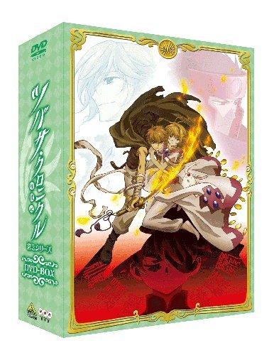 EMOTION the Best ツバサクロニクル 第2シリーズ DVD-BOX B00541XWPU