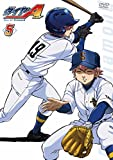 Animation - Ace Of Diamond Vol.5 [Japan DVD] PCBG-52315