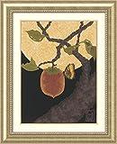 Framed Art Print 'Moon, Persimmon & Moth' by Anita Munman