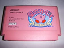 Hoshi no Kirby (Kirby's Adventure), Famicom (Japanese NES Import)