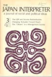 img - for The Japan Interpreter, A Journal of Social and Political Ideas, Vol. 9, No. 3, Winter 1975 book / textbook / text book