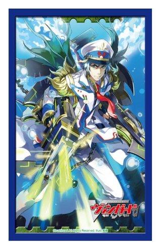 """Argos Shiosai Future of Water"" Vol.52 Bushiroad Sleeve Collection Mini Card Fight! Vanguard [ Japan Import ]"