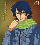 Megane Wo Hazusu Yoru by Oshitari, Yushi (2008-03-04)