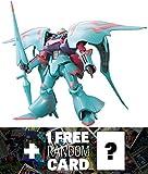 NMX-004 Qubeley Papillon: Gundam Builder Fighters High Grade 1/144 Model Kit + 1 FREE Official Gundam Japanese Trading Card Bundle (HGBF #011)