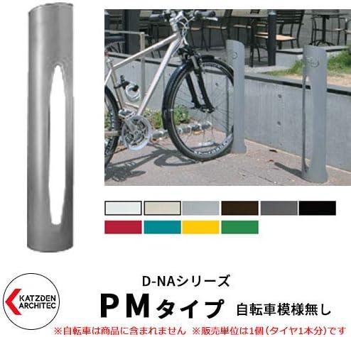 D-NA PMタイプ シルバー 円柱型(自転車模様無し) 床付タイプ サイクルスタンド