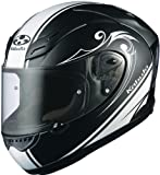 Kabuto Works Adult FF-5V Street Motorcycle Helmet - Flat Black/White / Medium