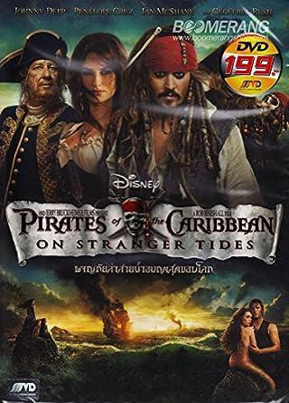 Amazon Com Pirates Of The Caribbean On Stranger Tides 2011 Dvd Region 3 Movies Tv