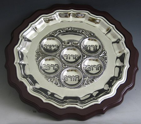 Judaica Wood & Silver Plated Seder Plate with 4
