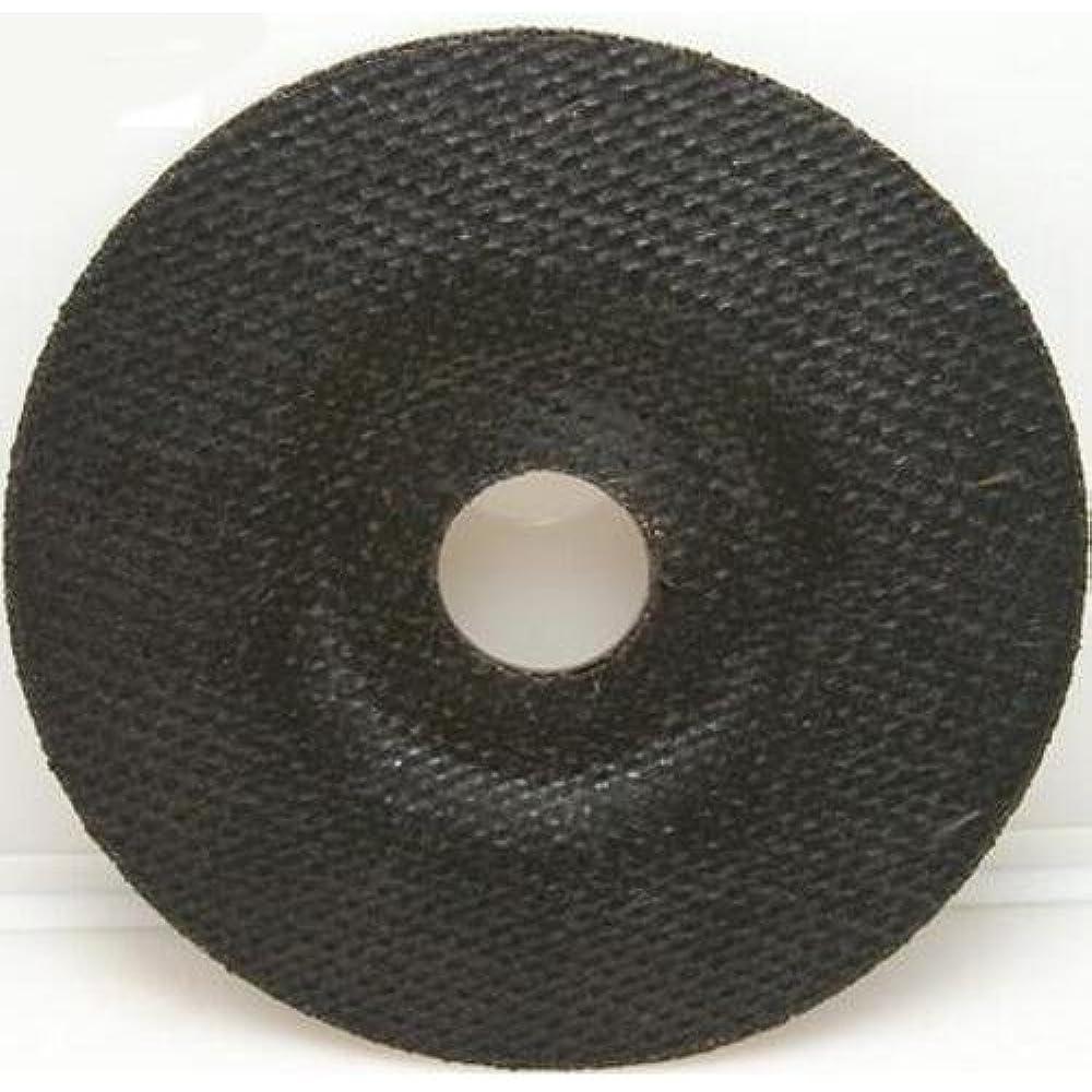 United Abrasives SAIT 22021 Type 27 4-1//2-Inch x .045-Inch x 7//8-Inch A60S