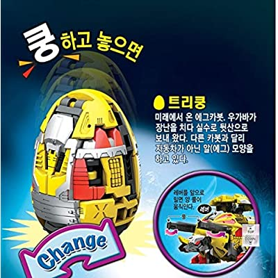 Hello CARBOT TRIKOONG Robot Dinosaur Transforming Triceratops from Egg Shape Yellow Color: Toys & Games