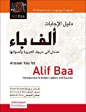 Answer Key to Alif Baa: Introduction to Arabic Letters and Sounds (Al-Kitaab Arabic Language Program)