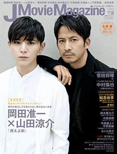 J Movie Magazine 最新号 表紙画像