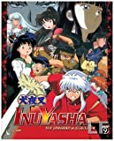 Inuyasha: The Complete Collection