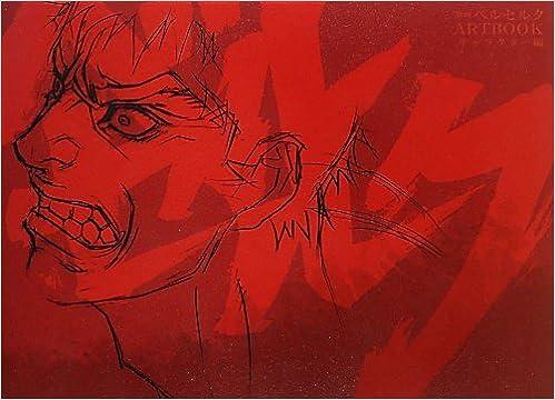 Anime MOvie -BERSERK Illustration ART BOOK Character Part [Japanese