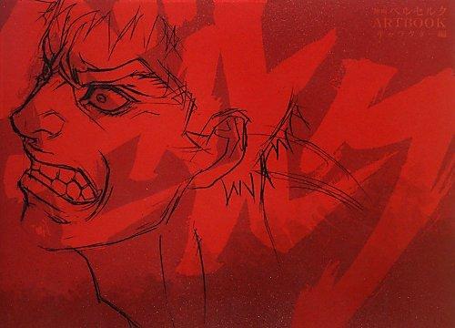 Download Anime MOvie -BERSERK Illustration ART BOOK Character Part [Japanese Edition] pdf epub