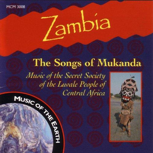 Zambia Songs Mukanda Various artists