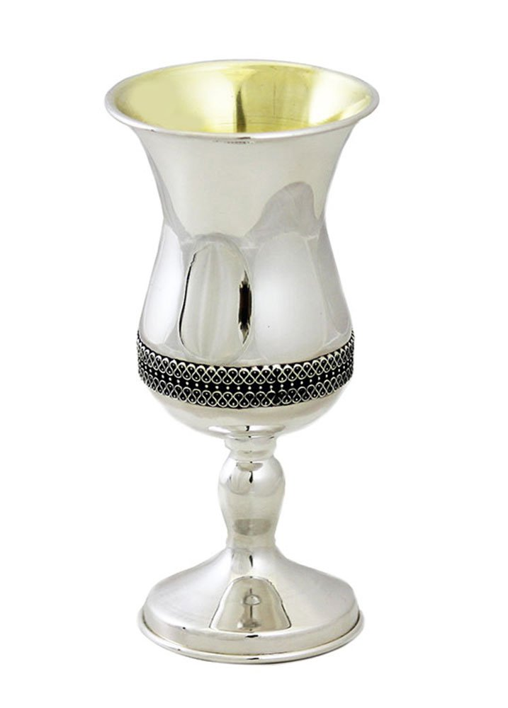 Zion Judaica .925 Sterling Silver Wine Goblet Kiddush Cup - Optional Personalization (Not Personalized)