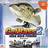 GetBass2