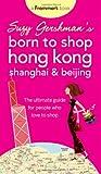 Suzy Gershman's Born to Shop Hong Kong, Shanghai and Beijing, Suzy Gershman, 0470537698