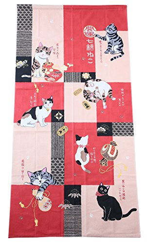 Cat Fortune Good - Terakoya Japanese Style Noren Curtain Long Type Tapestry The Seven Cats Of Good Fortune