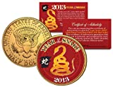 2013 Chinese Year of the SNAKE New Year 24K Gold Plated JFK US Half Dollar Coin