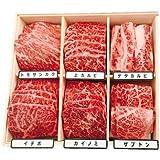 神内和牛あか 焼き肉 焼肉グルメセット 480g