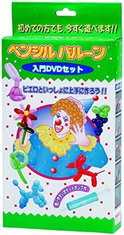 鈴木ラテックス ペンシルバルーン DVDセット