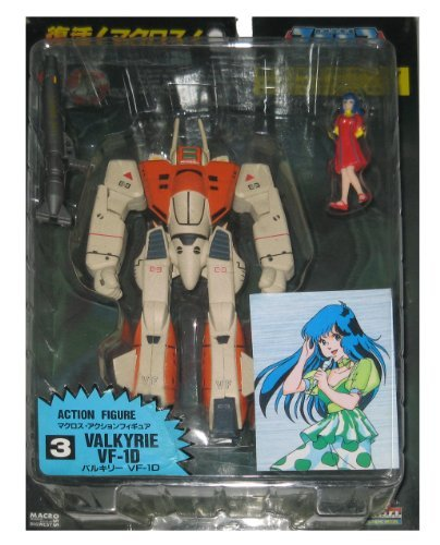 Macross Action Figures 15 Anniversary (initial version) Valkyrie VF-1D