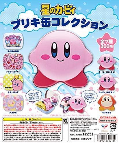 [해외]커비 양철 깡통 컬렉션 [전 7 종 세트 (완전 광고 / Kirby Tin Can Collection of Stars [All 7 Sets (Full Comp