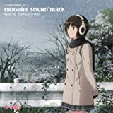 AMAGAMI SS ORIGINAL SOUNDTRACK by ANIMATION(O.S.T.) (2010-12-01)