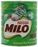 Nestle Milo Chocolate Beverage Mix Jumbo, 3.3-Pound Cans (Pack of 2)