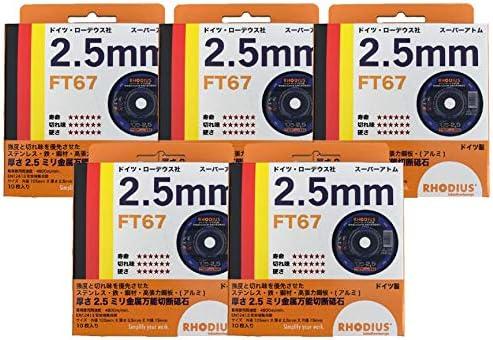 ローデウス社製 切断砥石 105x2.5mm FT67 5箱(50枚)セット
